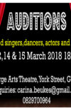 AUDITIONS : VARIéTé! VARIéTé! 12, 13 & 15 MARCH 2019